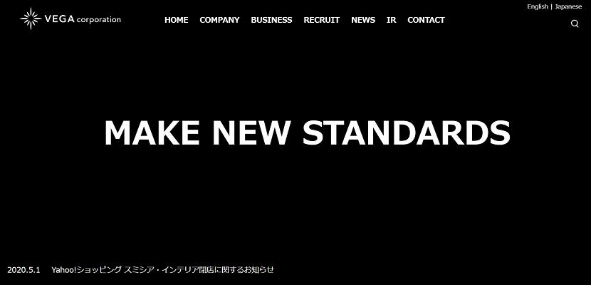 株式会社ベガコーポレーション 福岡本社企業